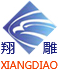 Tongling Shendiao Machinery Manufacturing Co., Ltd.